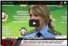 Сотрудники Новогрудской межрайинспекции задержали электробраконьеров.